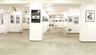 One of the exhibition spaces at Lumiere Brothers Center for  Photography in Moscow.